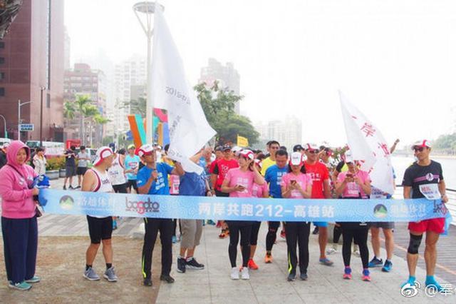 奉化桃花马两岸共跑212赛旗传至台湾