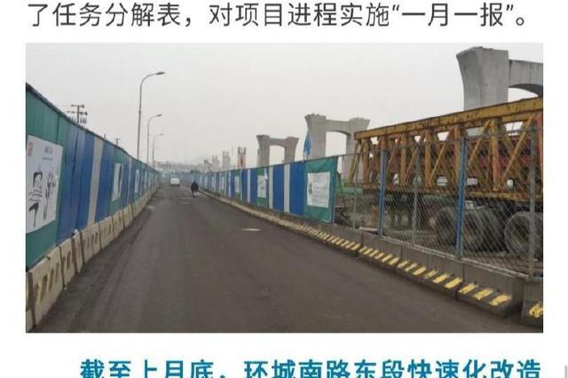 一月一报 宁波20个市级重大城建项目在提速