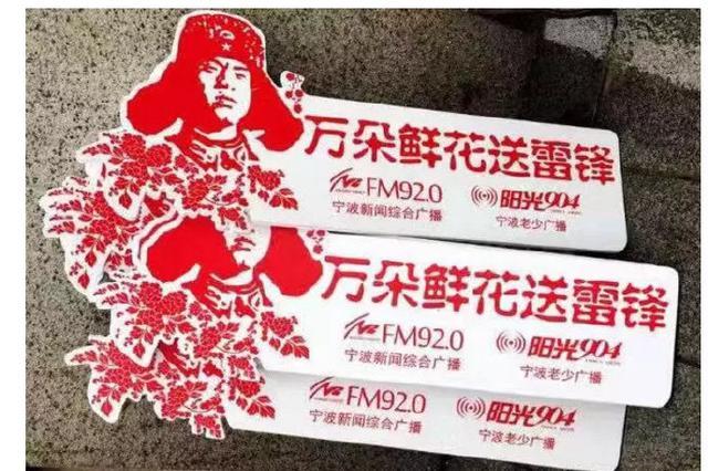 学雷锋日甬城在行动 爱心宁波主题雕塑获奖名单公布