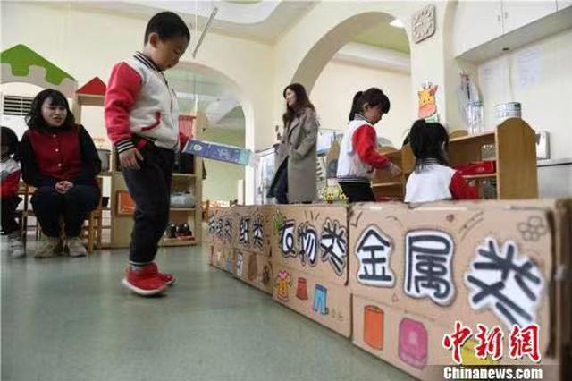 探垃圾分类学区化模式 浙江鄞州打造共治生态圈