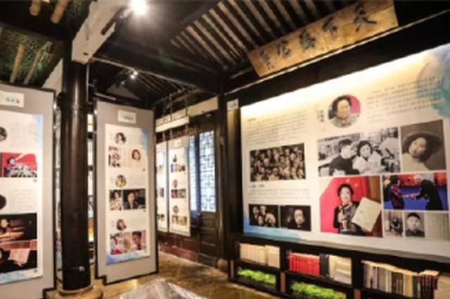 宁波近现代杰出女性成就展免费开放 即日起至4月底