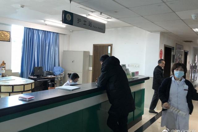 奉化区首个日间病房在区中医医院投入使用