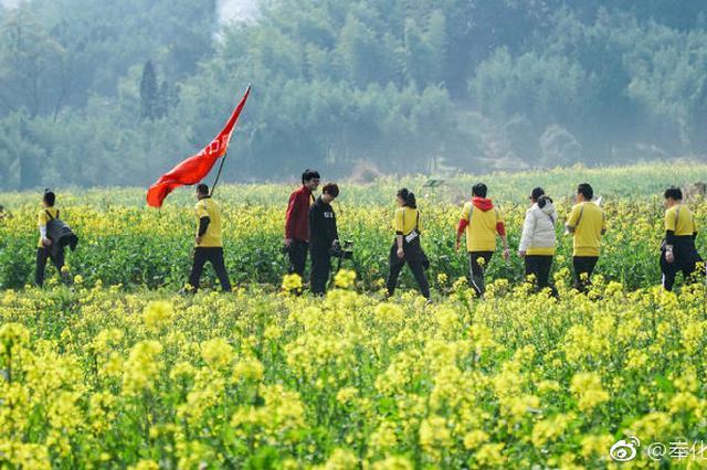 600余名户外运动爱好者打卡溪口网红景点预热桃花马