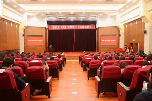 宁波公安鄞州分局到宁波理工学院开展平安微讲座活动