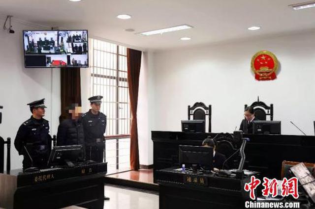 浙江余姚一原告在移动微法院上辱骂法官 被拘15日