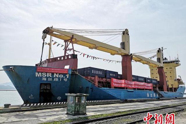 珲?#27827;?#33311;山签订项目协议 国际港项目获快速推进