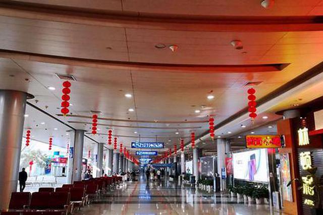 打飞的如何有效维权 宁波机场将开展315活动