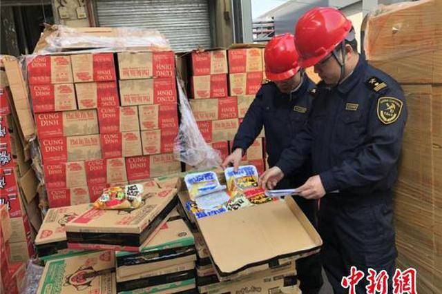 零食堆成山 宁波海关集中销毁2.35吨不合格进口食品
