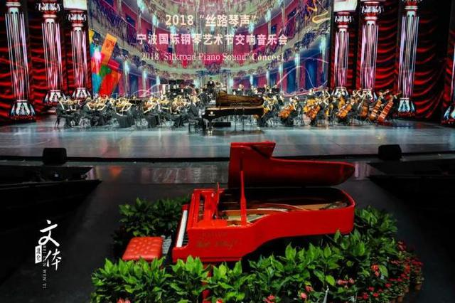 在北仑举办大型文体活动 符合条件可享受补助