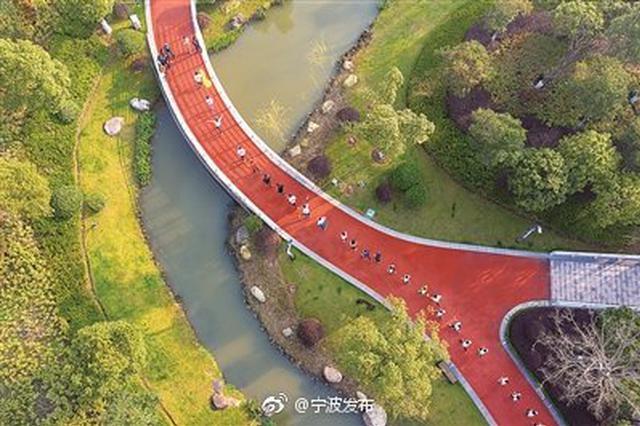 镇海百人百天百马悦跑活动在绿轴体育公园开启