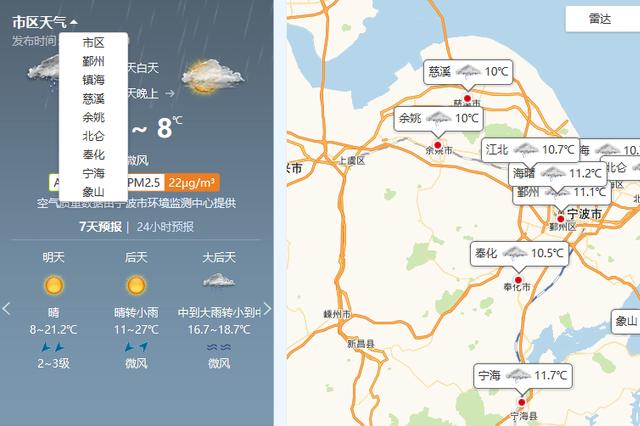 宁波今天阴有小雨 下午起转阴天局部小雨