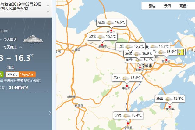宁波气象发布大风黄色预警 今日晴夜间阴有阵雨