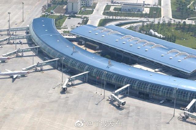 宁波月底将首次开通直飞衡阳航班 每周一三五日开航
