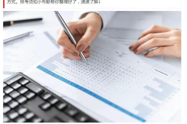 2019年度会计中高级资格考试开始报名 宁波报考须知