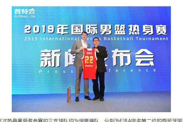 宁波奥体中心将于8月亮相 将会有多名NBA球星来甬