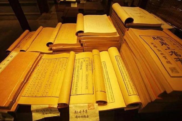 天一阁所藏文献分类整理与研究鉴定会于天一阁举行