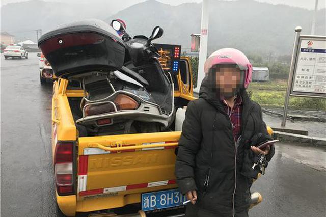 骑电瓶车上高速被抓包 甬1男子谎称妻子孩子去世逃避处罚