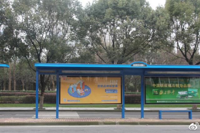 宁波公交候车亭改色行动开始 计划6月底之前全部完成