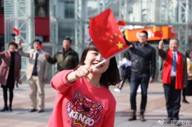 慈溪上林坊举行我和我的祖国快闪活动 饱含对祖国的热爱