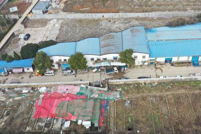 东部新城原屠宰场地块已拆迁清零 规划建设商务金融中心