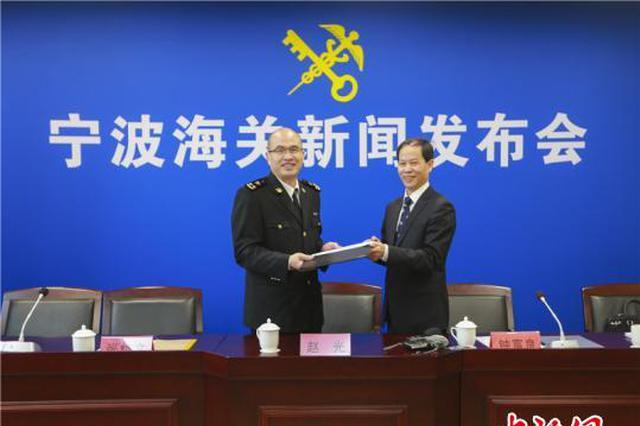 浙江首份企业集团财务公司担保保函开出 金额达20亿元