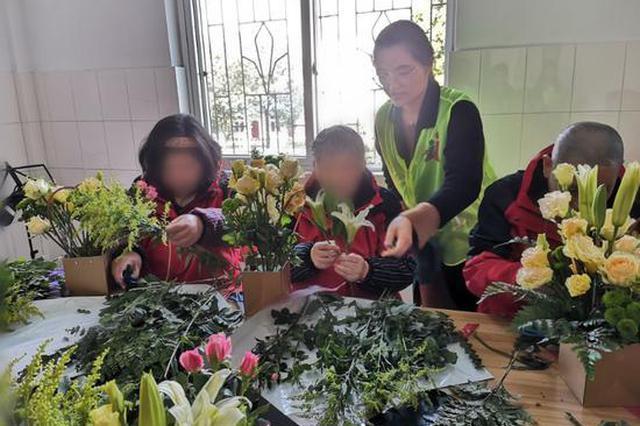 宁波城管义工为精神残障患者带来一堂特殊的插花体验课