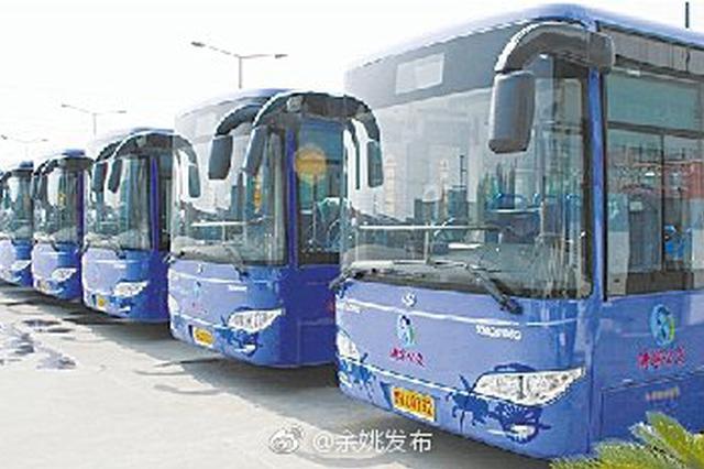 余姚城乡公交公司清明节增发两条扫墓专线