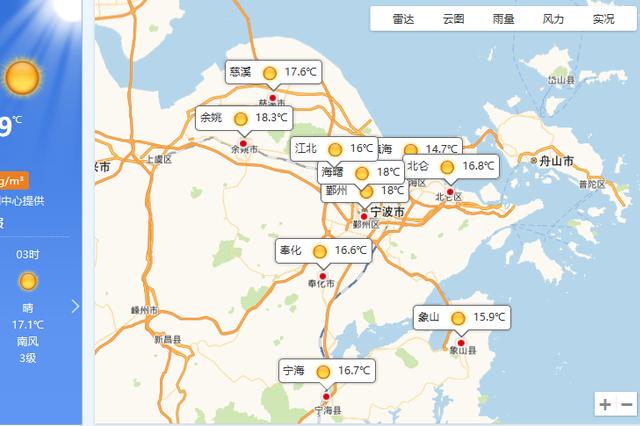 宁波今日最高气温30℃ 夜里局部有阵雨或雷雨