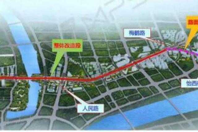 最宽处拓至44米 宁波环城北路一段的改造有了新进展