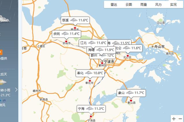 宁波今日气温再降将有小雨 最高气温14摄氏度