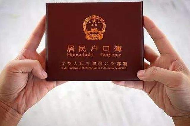 杭州放宽落户条件:大专以上即可直接落户