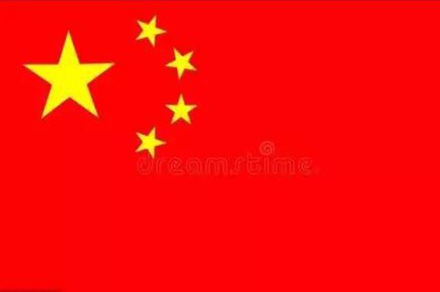 国旗国徽黑洞照片版权都是视觉中国的 众怒终于爆发了