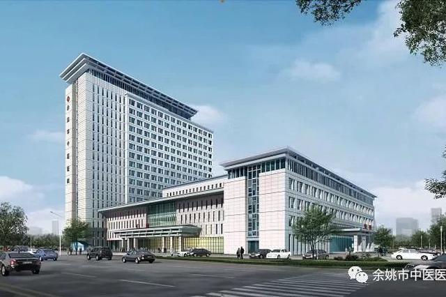 余姚市中医医院5月中旬搬迁 最全的交通信息汇总