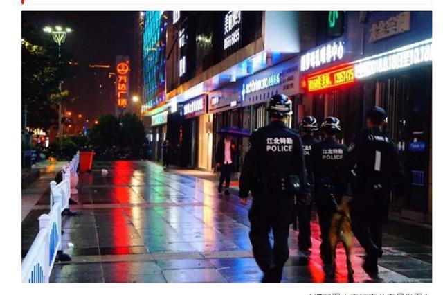 宁波警方打掉一诈赌恶势力犯罪集团 近日提起公诉