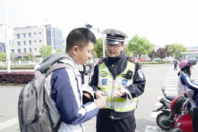 宁波交警部门教育结合处罚 严纠学生交通违法行为