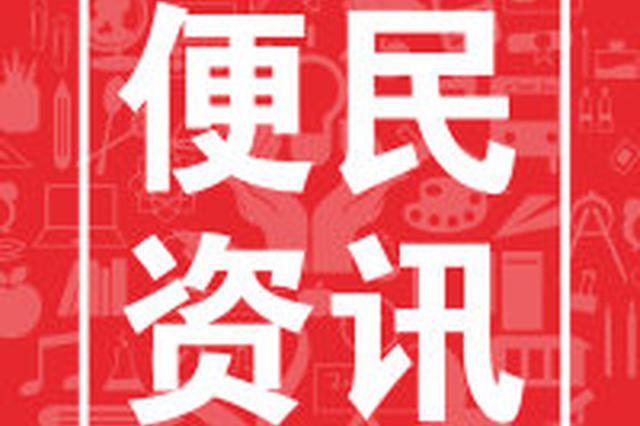 宁波唯一的公立肛肠医院4月18日搬到民安路新址