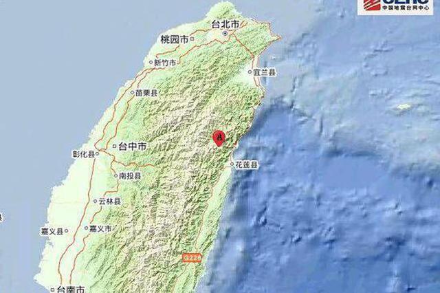 台湾花莲海域发生6.7级地震 宁波部分高层有感