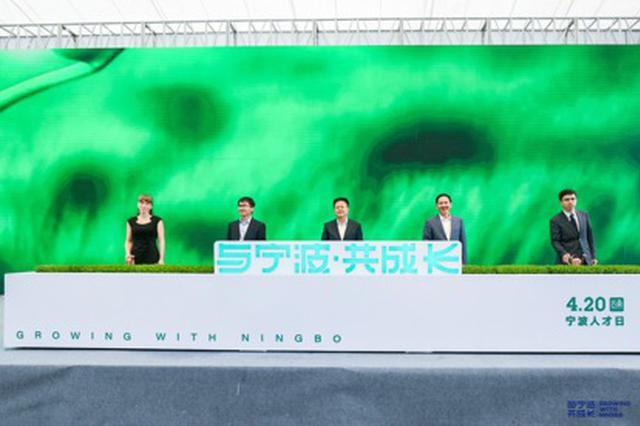 甬锦浪科技拟投1.18亿元建设研发与营销服务双中心
