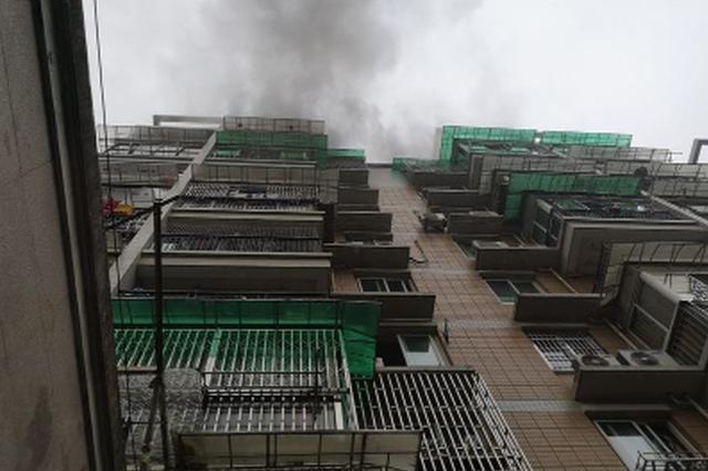 杭州一小区发生火灾 6被困人员被疏散(图)