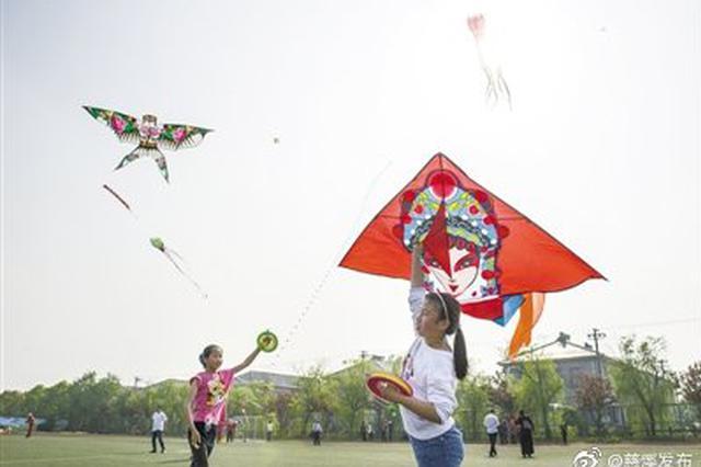 慈溪长河镇风筝展示大会举行 吸引家长孩子前来观看