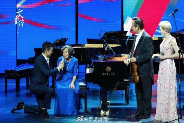 与宁波渊源颇深著名钢琴家巫漪丽在新加坡去世