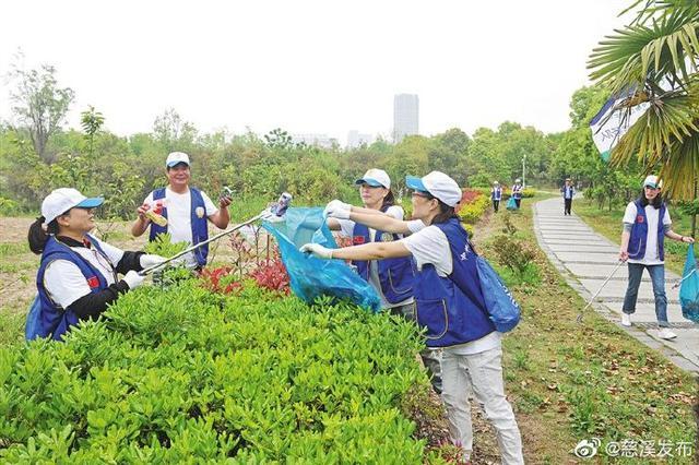 温暖慈溪情暖中国 世界地球日环保志愿行近日开启