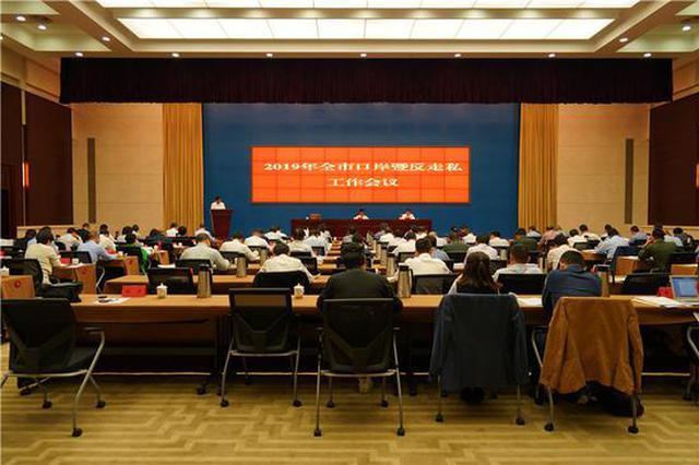宁波优化口岸营商环境出新招 部署跨境贸易便利化活动