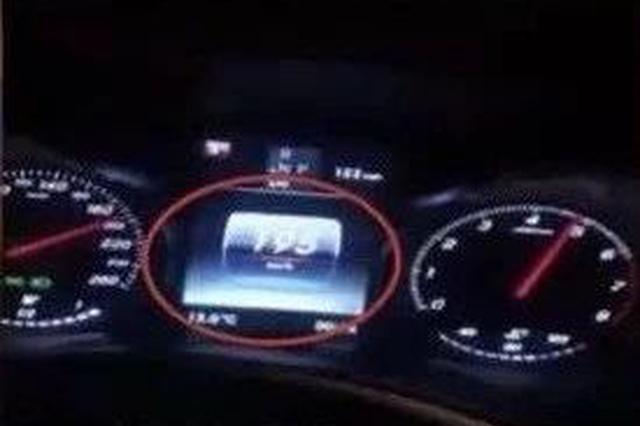 宁波男子自拍飙车195码视频上传朋友圈 被举报查获