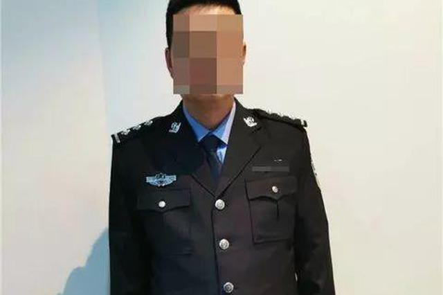 杭州男子冒充公安部领导 警察找上门还热情递假名片