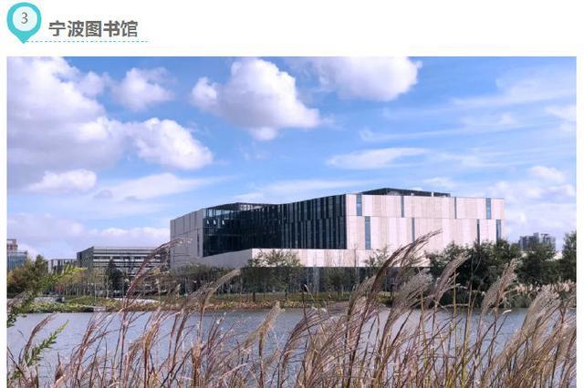 宁波四大文化场馆活动安排发布 丰富市民五一假期