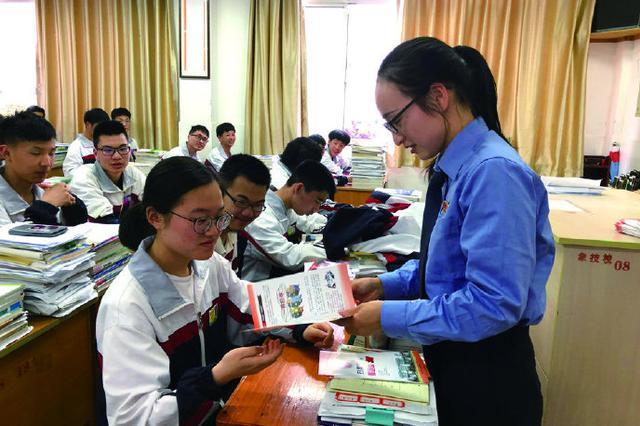 象山县人民检察院检察官受聘为县技工学校法治副校长