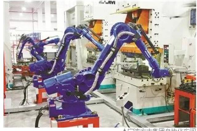 重塑宁波制造核心竞争力 市科技局挂出作战图