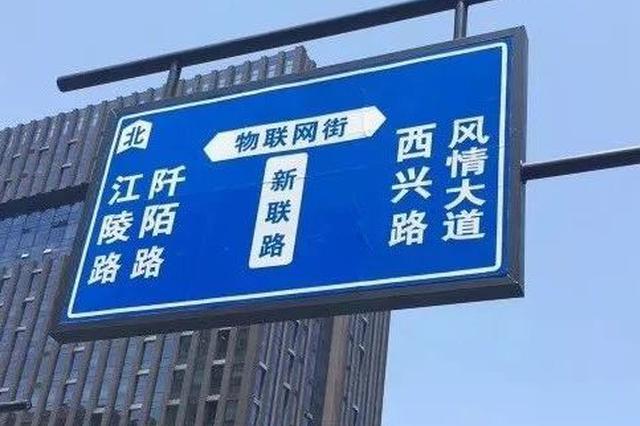杭州两家高新企业遭美国断供 炸出杭州最强创新街道