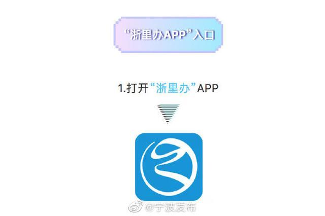 宁波公积金手机提取操作需知道 手机端共有三入口